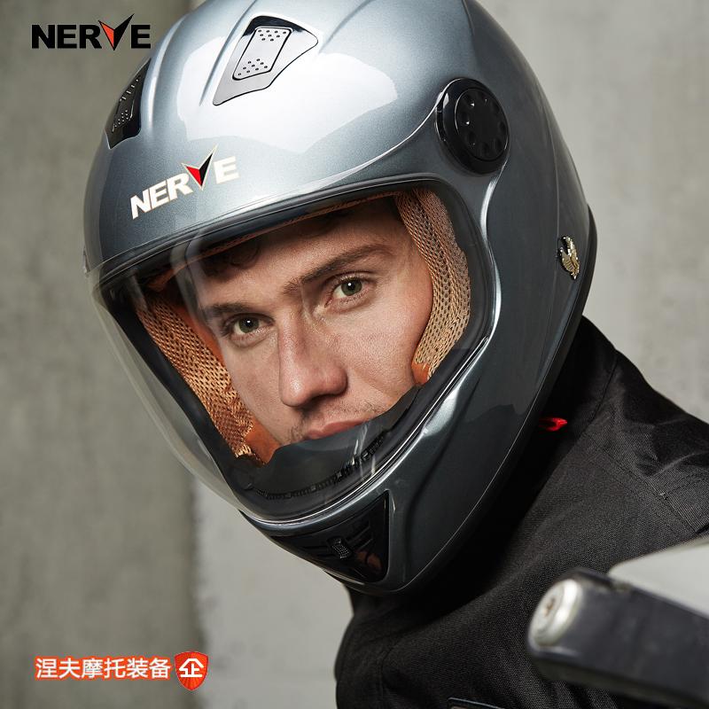 上海建设踏板摩托车_爱摩商城-NERVE S810凯夫拉加强摩托全覆式头盔【爱摩商城】