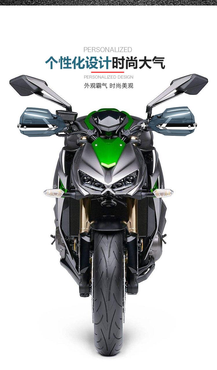 上海建设踏板摩托车_爱摩商城-生林摩托车护手挡风罩(请备注车型)【爱摩商城】